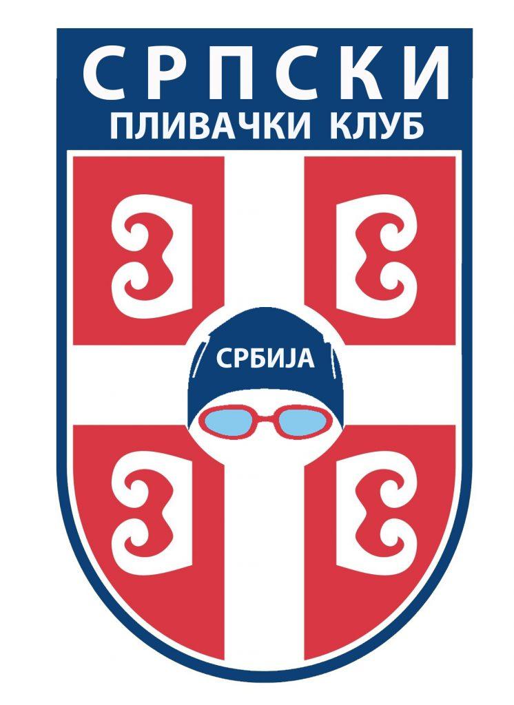 Srpski plivački klub - Nacionalna škola plivanja